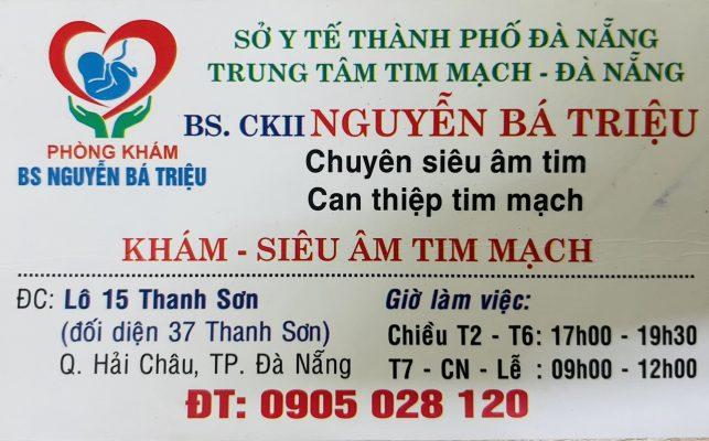bác sĩ Nguyễn Bá Triệu